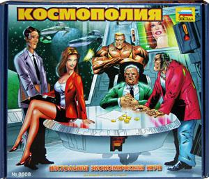 Космополия. Военно-экономическая космическая настольная игра