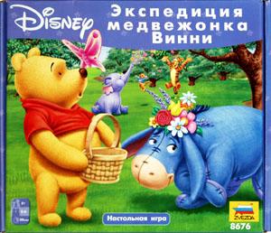 Экспедиция медвежонка Винни. Настольная игра Олеси Емельяновой