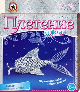 Набор для творчества «Плетение из фольги: Рыбка»