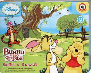Винни и кролик. Детская настольная игра-панорама Олеси Емельяновой