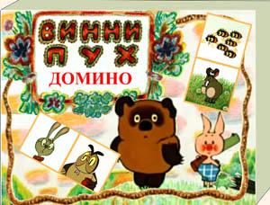 Мастерская Олеси Емельяновой. Винни Пух. Домино для детей. Вид коробки.