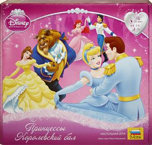 Настольная игра для девочек «Принцессы: Королевский бал»