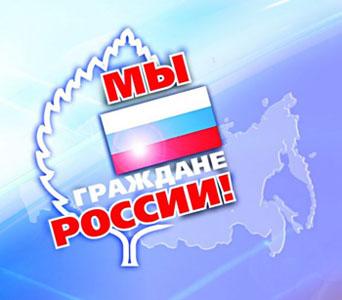 Клятва гражданина. Статья Олеси Емельяновой